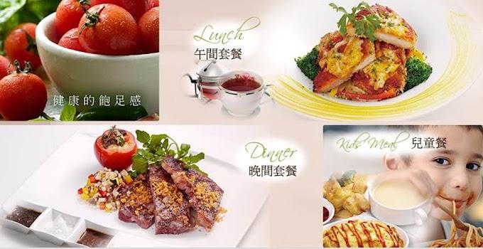 hks好康多獨家-加州風洋食館用餐95折優惠