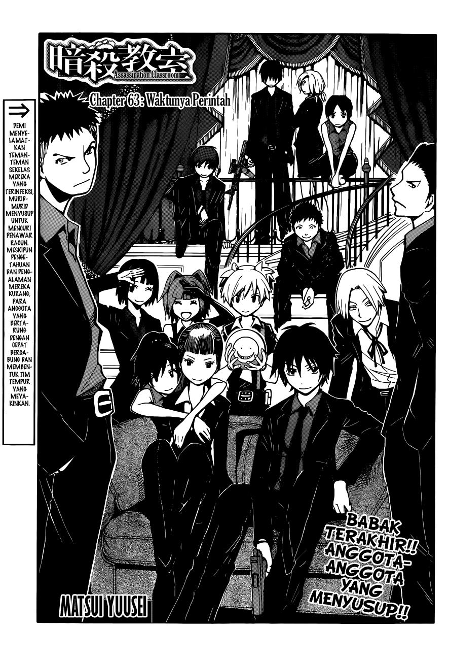 Komik assassination classroom 063 - waktunya perintah 64 Indonesia assassination classroom 063 - waktunya perintah Terbaru 1|Baca Manga Komik Indonesia|