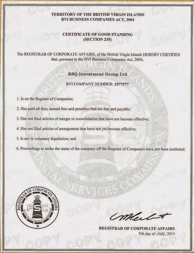 Регистрационные документы RSQ-Investment 2