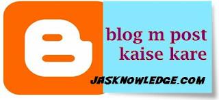 Website me post kaise kare
