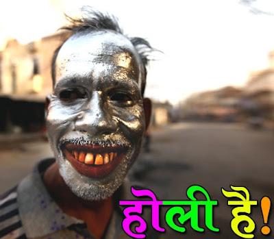 Funny Happy Holi Images Frее Download 2017