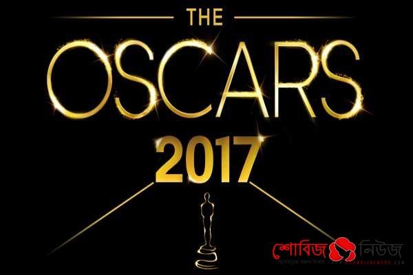 অস্কার (Oscars) ২০১৭: পুরস্কারের পূর্ণাঙ্গ তালিকা