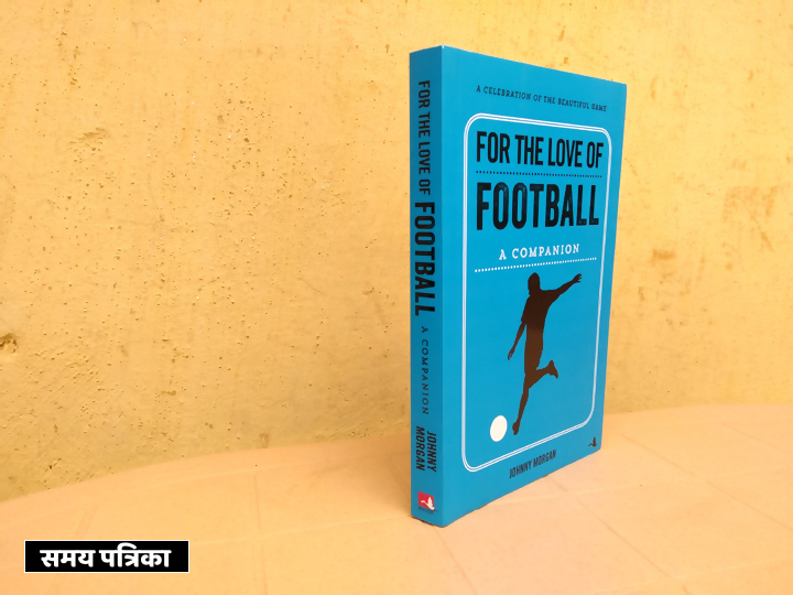 football-trivia-book-jhonny-morgan