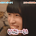 NOGIBINGO! 9 Episode 08 Subtitle Indonesia