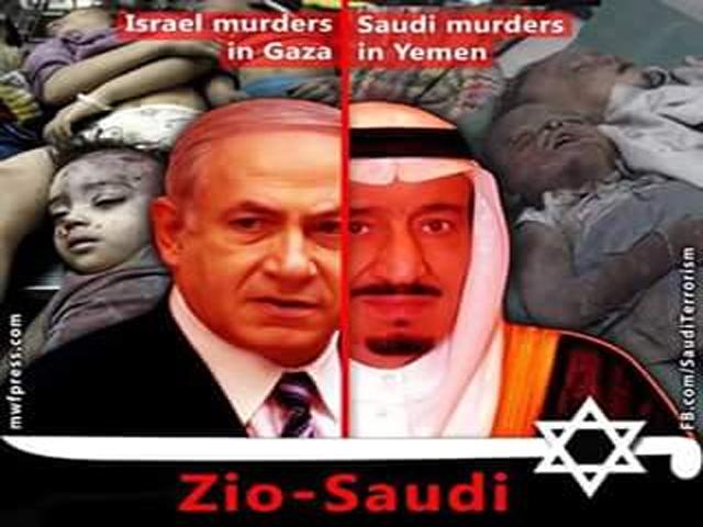Arab Saudi kaki tangan Zionis