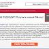 Новые сайты мошенников: Межрегиональный общественный фонд развития