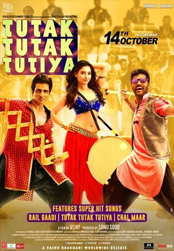 Tutak Tutak Tutiya 2016 Hindi Full Movie Download