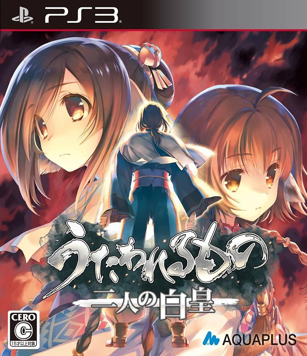 [GAMES] うたわれるもの 二人の白皇 / Utawarerumono: Futari no Hakuoro (PS3/JPN)