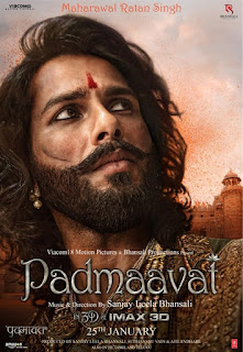 Padmavat / Padmavati First Look Poster