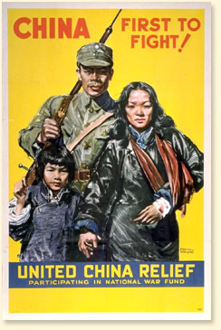 A Chinese American Historian By Chance: March 2012