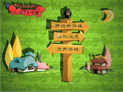 【Dos】江湖任我行,經典的角色扮演RPG融合大富翁遊戲!