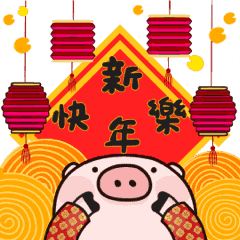 Lunar New Year Festival Music Stickers