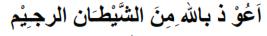Soal Latihan UTS Kelas III Akidah Akhlaq Semester Genap Disertai Kunci Jawaban Soal UTS Aqidah Akhlaq Kelas 3 Semester 2 + Jawaban