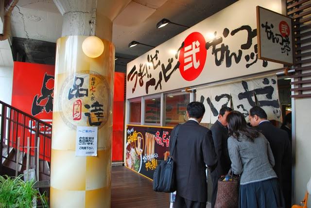 Shinatatsu Ramen Alley. Tokyo Consult, TokyoConsult.