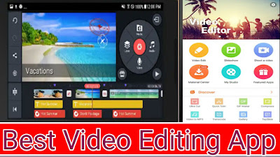 Video editing app,Android app