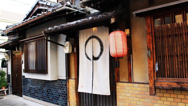 Notre maison traditionnelle Japonaise