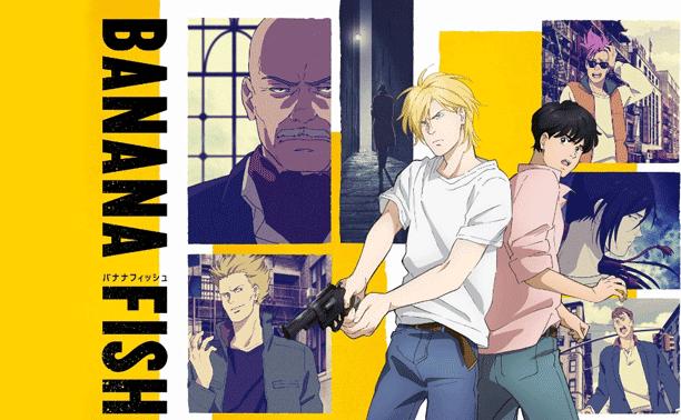 Banana Fish - Daftar Anime 2018 Terbaik dan Terpopuler