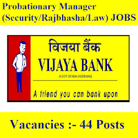 Vijaya Bank, freejobalert, Sarkari Naukri, Vijaya Bank Answer Key, Answer Key, vijaya bank logo