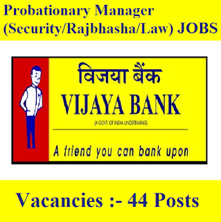 Vijaya Bank, freejobalert, Sarkari Naukri, Vijaya Bank Admit Card, Admit Card, vijaya bank logo