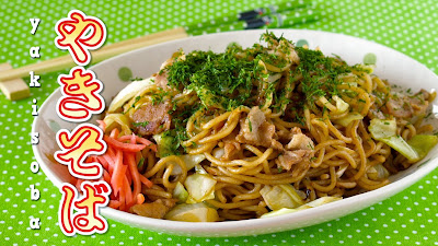 classic Japanese fried noodle recipe
