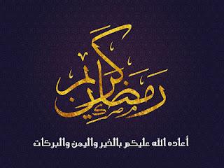 رمزيات رمضان انستقرام
