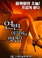 Yanbian Lady's Flavor Season (Director's Edition) (2018)