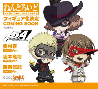 PERSONA5 the Animation Nendoroid Ryuji Sakamoto: Phantom Thief Ver. / Haru Okumura: Phantom Thief Ver. /Goro Akechi: Phantom Thief Ver.