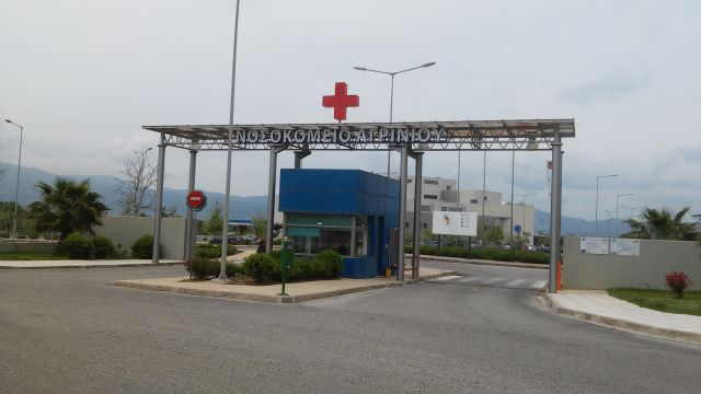 Αποτέλεσμα εικόνας για agriniolike νοσοκομείο αγρινίου
