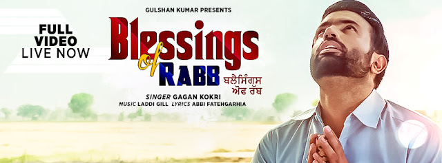 Blessings of Rabb Vi Taa Guddi, Ambran Te Chaad Da Lyrics, HD Video & Mp3 Download  Gagan Kokri  T-Series Apnapunjab