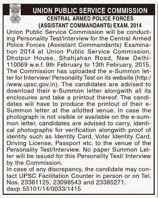 UPSC Central Armed Police Forces (Assistant Commandants) Exam 2014 Inteview Schedule out ~ shikshan sagar