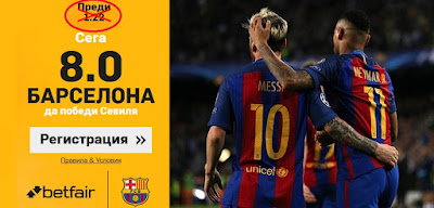 http://bit.ly/Barcelona8