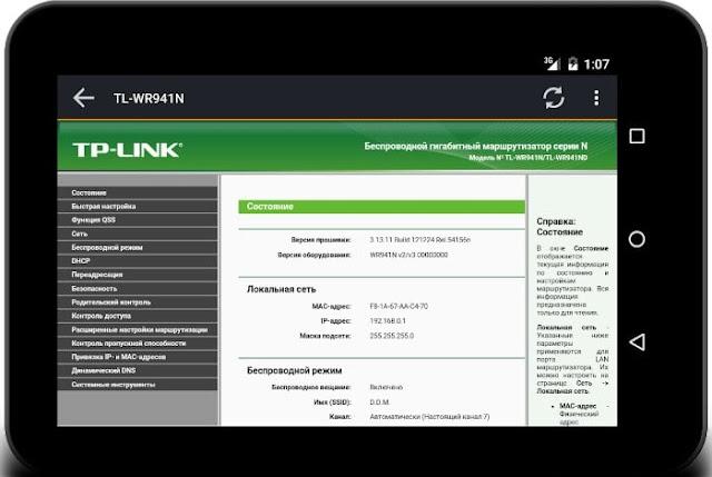 ip tools premium apk free download