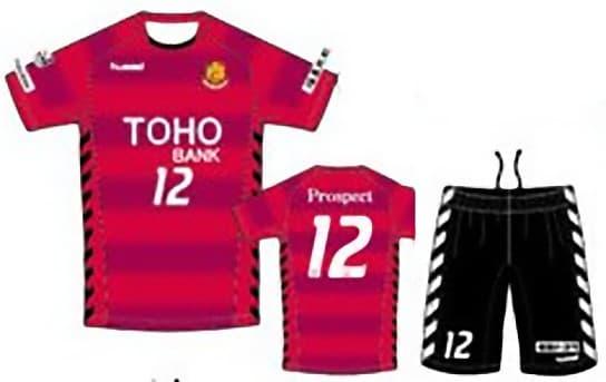 福島ユナイテッドFC 2018 ユニフォーム-ホーム