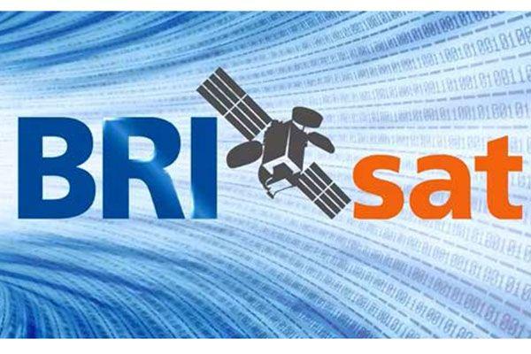 Bank BRI Seluruh Indonesia Lumpuh Total Tidak Transaksi
