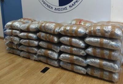 Φόρτωσαν στην Θεσπρωτία, πιάστηκαν στην Αθήνα - Κατασχέθηκαν 105 κιλά κάνναβη (+ΦΩΤΟ)