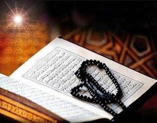 Contoh Mp3 Tilawah Surat Al Mu'minun Ayat 23