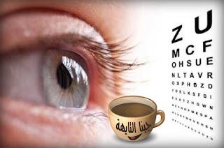 افضل دكتور عيون فى جدة Best Eye Doctor in Jeddah