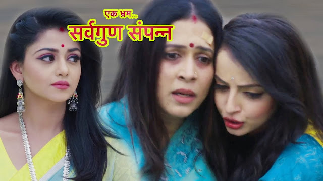 Mystery : Kabir Kavya team up to unfold Suman's mystery in Ek Bhram Sarvagun Sampanna