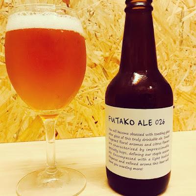 Futako Ale 026 (ふたこビール)