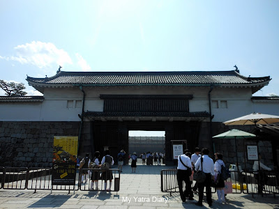 Main entrance to the Nijo Castle in Kyoto, Japan