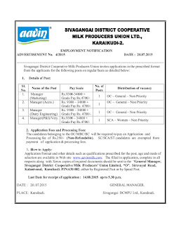 Applications are invited for various Manager vacancy posts in  Co-operative Milk Producers' Federation Ltd (SDCMP) through direct recruitment process