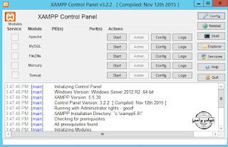 تحميل, احدث, اصدار, لبرنامج, XAMPP, مجانا