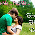 Happy hug day short hindi SMS for special once 2017