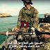 """شاهد.. الجيش المصري يستعرض قدراته بـ""""الإنجليزية"""".. ومغردون: """"من حق الكبير يتدلع"""""""
