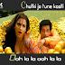 Ooh la la ooh la la / चुटकी जो तूने काटी है / The Dirty Picture (2011)  Lyrics In Hindi  Hindi
