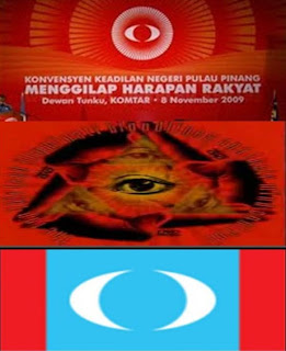 Image result for pkr dan lambang freemason ?