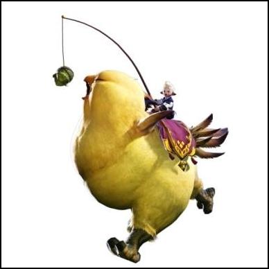 FFXIV Guide] Upgrade to CE | Final Fantasy XIV Guide
