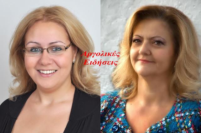 Α.Χατζοπούλου και Ν.Πολίτου από την Αργολίδα στην Κεντρική επιτροπή του ΣΥΡΙΖΑ