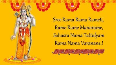 Ram Navami Greeting Image