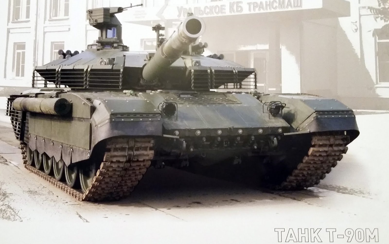 1c3b56772191 Below The Turret Ring  Russian T-72B3 receive armor upgrades